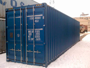 container-hc